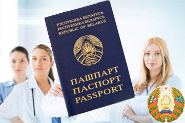 Medical checkup for residence permit